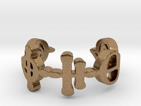 """Kaiidth"" Vulcan Script Ring - Cut Style in Natural Brass: 7 / 54"