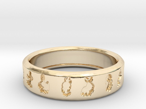 PokemonRing - Size 7 Test in 14K Yellow Gold
