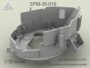 1/35 SPM-35-019 SAG II turret in Frosted Extreme Detail