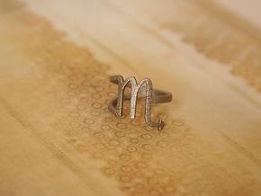 Scorpio Symbol Ring - Scorpio Sign in Polished Nickel Steel