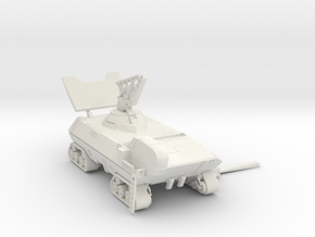 Atmospheric Booster: Crawler Only in White Natural Versatile Plastic