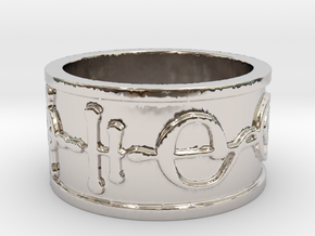 """Kaiidth"" Vulcan Script Ring - Embossed Style in Rhodium Plated Brass: 5 / 49"