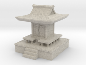 芳-ON-殿(小) in Natural Sandstone