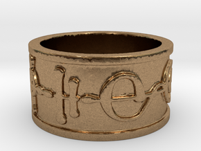 """Kaiidth"" Vulcan Script Ring - Embossed Style in Natural Brass: 5 / 49"
