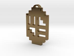 "Journey Pendant- ""Scandinavia"" Symbol in Polished Bronze"