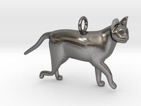 Cat in Polished Nickel Steel