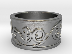 """IDIC"" Vulcan Script Ring - Embossed Style in Natural Silver: 5 / 49"