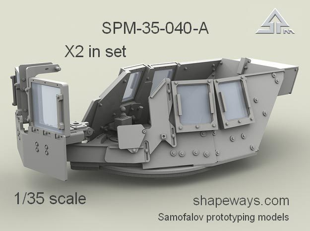 1/35 SPM-35-040-A MCATS turret x2 in set