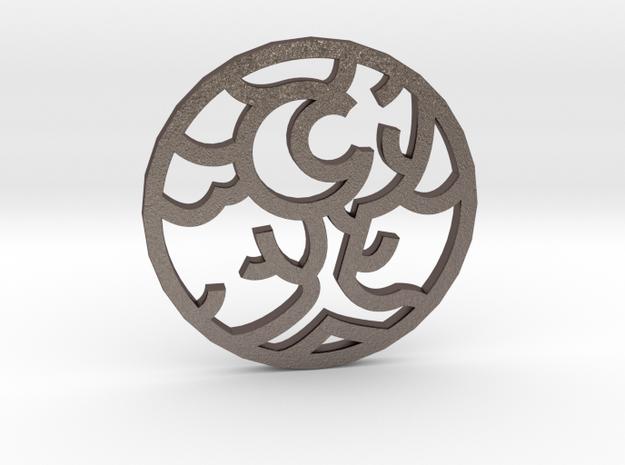 Moon and Tree / Luna y Árbol in Polished Bronzed Silver Steel