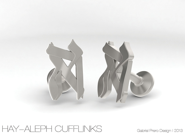 "Hebrew Monogram Cufflinks - ""Hay Aleph"" in Stainless Steel"