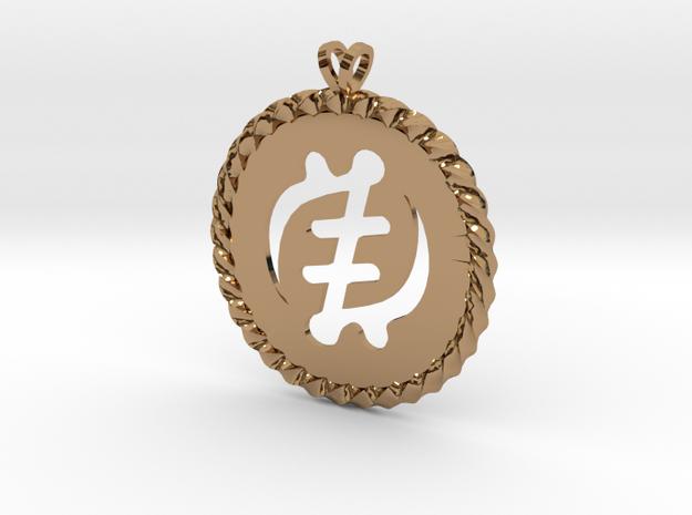 Gye Nyame Flat Rope Pendant in Polished Brass