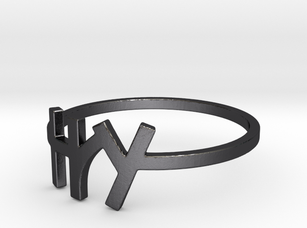 """try"" Ring Size 8 in Polished Grey Steel"