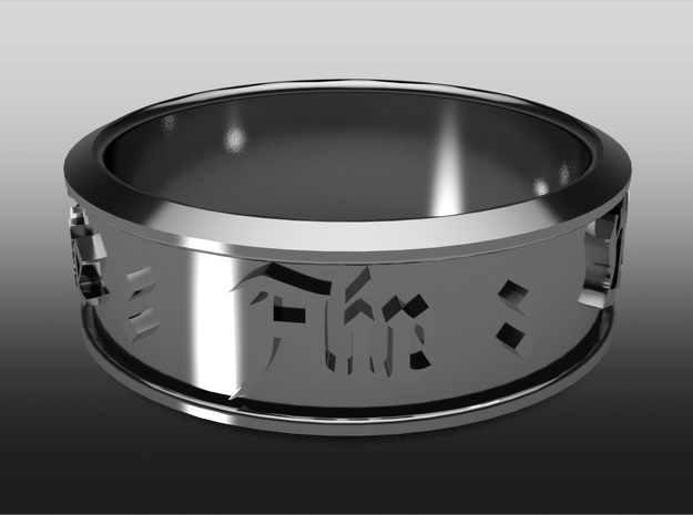 Ring old english - Fire : Air : Water : Earth 3d printed Air