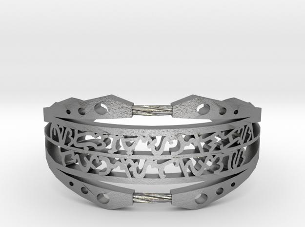 Bagani Artifact Bracelet