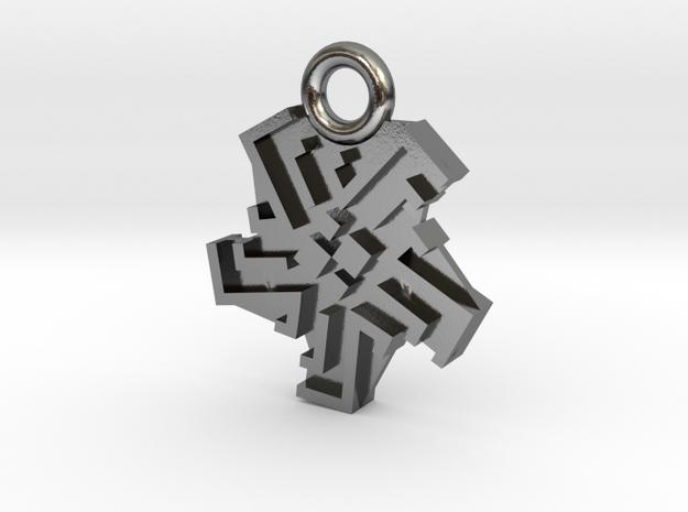 Ingress Heat Sink Pendant (1 inch)
