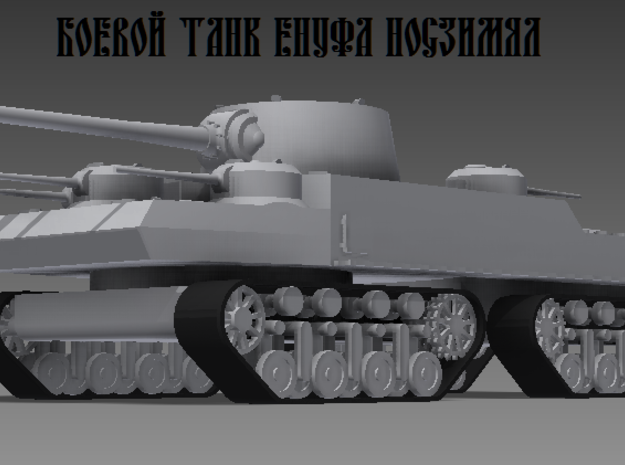 "1/100 JN-129 Hull and Rear Tracks 3d printed Reads ""Jenufa Noszimal battle tank"""