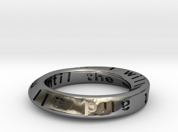 Roundedlove in Premium Silver