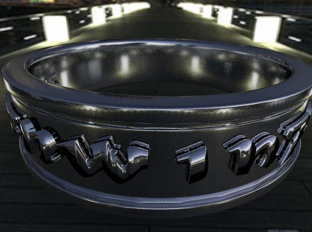 Ring.2.28 18.1mm Sz8 3d printed