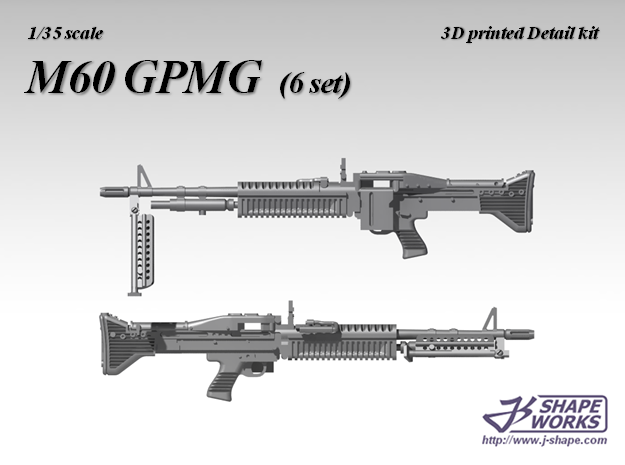 1/35 M60 GPMG (6 set)