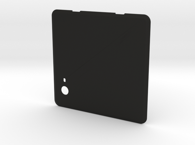 NUC Chassis Removable Cover - Add Your Logo!