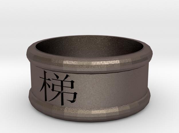 "Obedience 1.45"" inner diameter ring in Polished Bronzed Silver Steel"