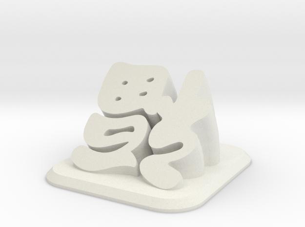 FuDesk in White Natural Versatile Plastic
