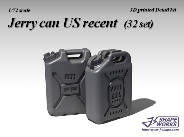 1/72 Jerry can US recent (32 set) in Smooth Fine Detail Plastic