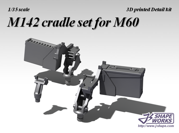 1/35 M142 Cradle set for M60 GPMG in Frosted Extreme Detail