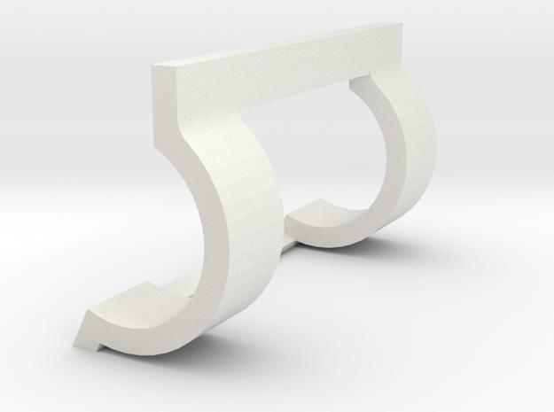 DShKM-2BU  Backing 1:35 scale in White Natural Versatile Plastic
