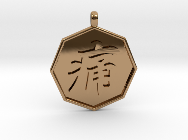 Itai pendant in Polished Brass