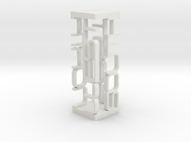 Compass Typographic Sculpture in White Natural Versatile Plastic