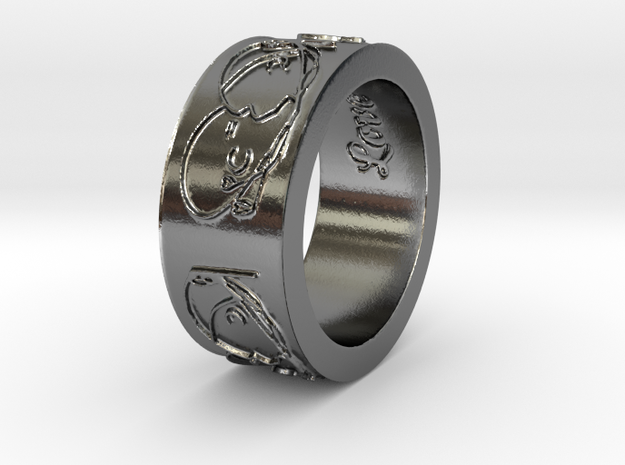 'Beautiful Love' Ring in Polished Silver: 6.5 / 52.75