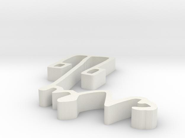 000313 : Signature of al-Quran verses numbers in White Natural Versatile Plastic
