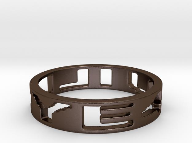 ILDYE4U (Size 10.5) in Polished Bronze Steel