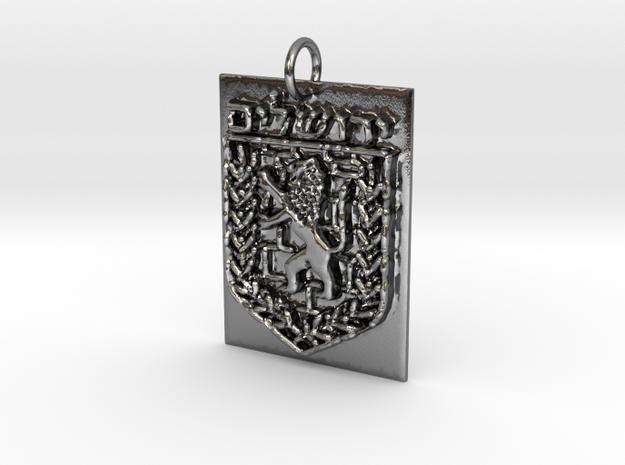 Jerusalem in Polished Silver