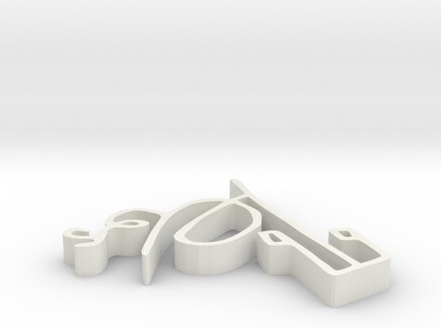 001065 : Signature of al-Quran verses numbers in White Natural Versatile Plastic