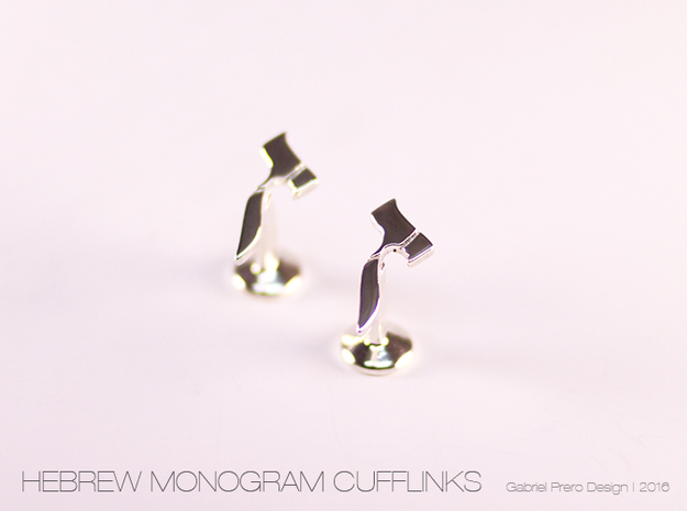 Hebrew Monogram Cufflinks - Devorah & Joey in Polished Silver