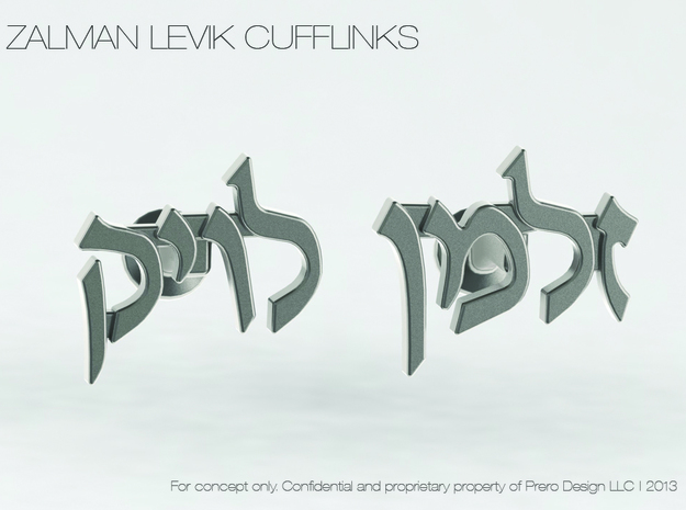 "Hebrew Name Cufflinks - ""Zalman Levik"" in Polished Bronzed Silver Steel"