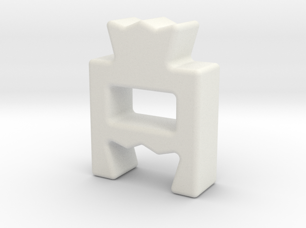 Block Connector Short in White Natural Versatile Plastic