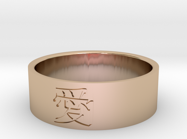 Ring Japanese Kanji means Love in 14k Rose Gold Plated Brass: 7 / 54
