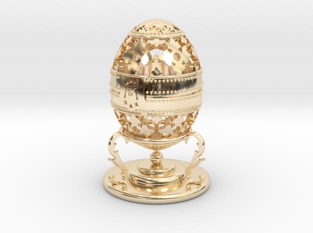 Shiloh Royal Egg in 14K Gold