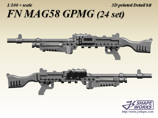 1/100 FN MAG58 GPMG (24 set)
