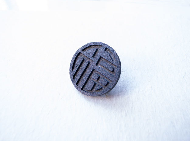 Luck Pin in Matte Black Steel