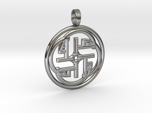 SUNSTAR VORTEX in Fine Detail Polished Silver