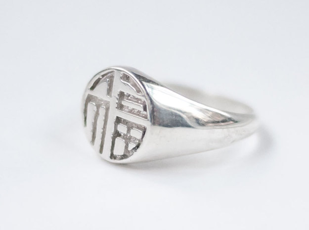 Fortune (Luck) - Lady Signet Ring