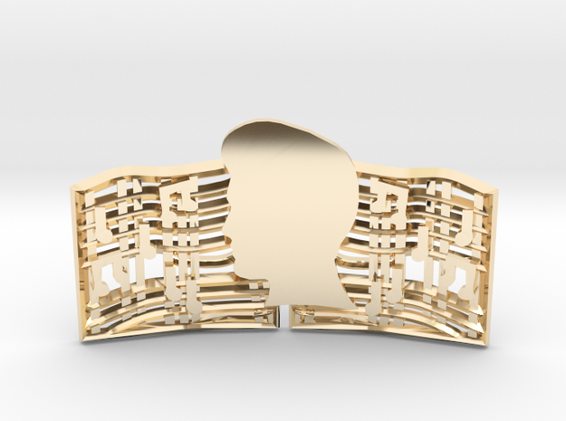 Welcome to My World- Pendant in 14k Gold Plated Brass