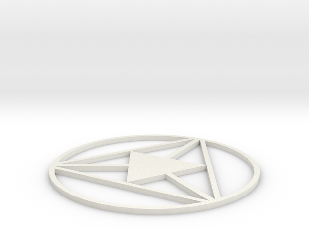 Oriclon Portal Logo in White Strong & Flexible: Small