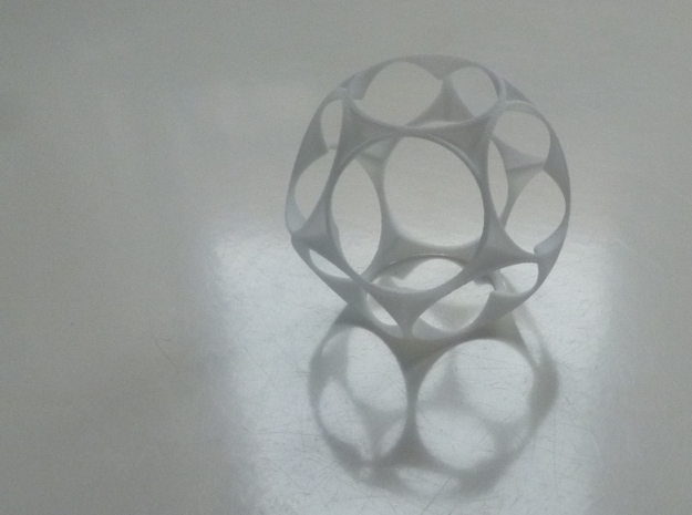 Dodecahedron Sphere 3d printed