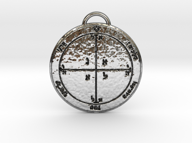 Fourth Pentacle of Mars in Fine Detail Polished Silver
