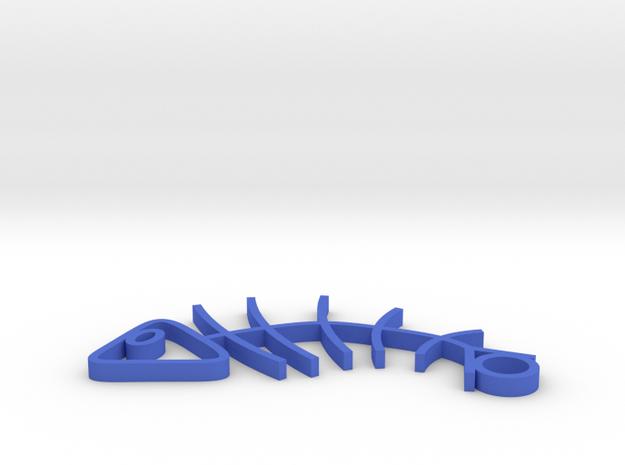 Fish Earrings in Blue Processed Versatile Plastic